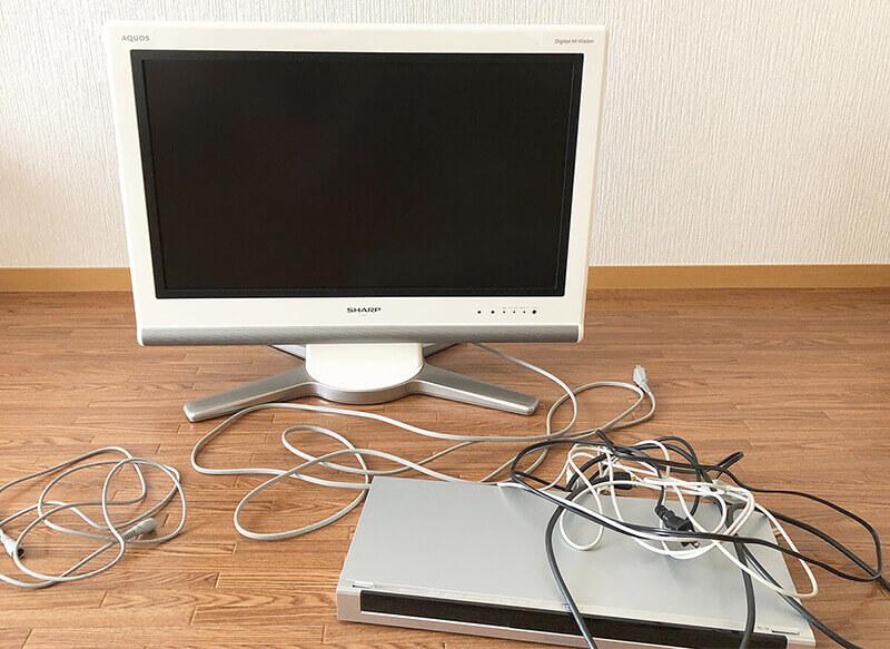 テレビ断捨離
