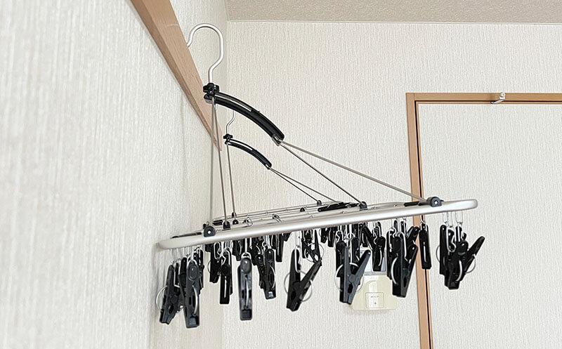 部屋干し洗濯ハンガー