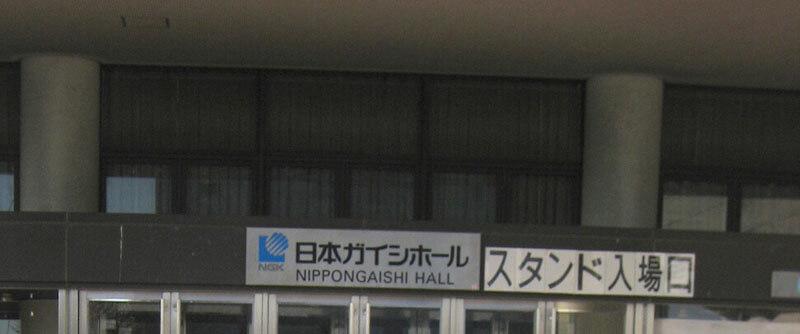 日本ガイシGLAYライブ2011