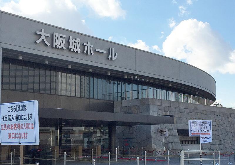 大阪城ホールGLAYライブ2015