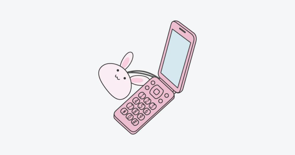 携帯電話の手放し方