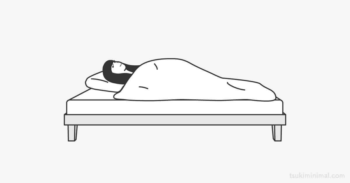 病気や怪我の備え