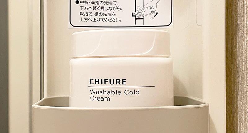 ちふれコールドクリーム