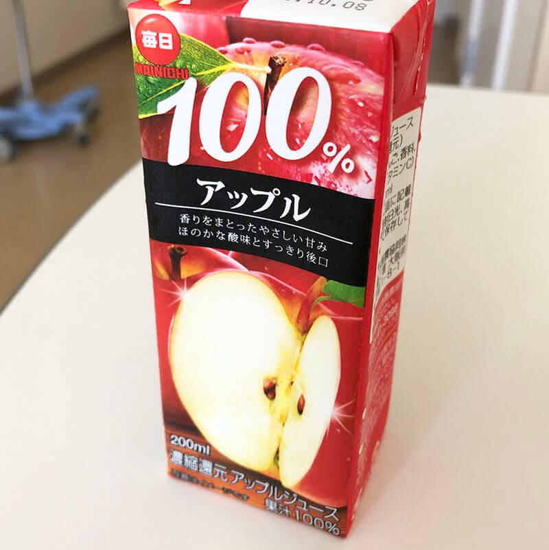 アップルジュース